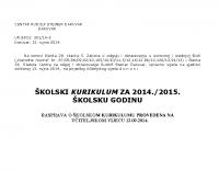 skolski_kurikulum_za_2014_2015